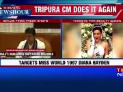 Tripura CM Biplab Deb sparks another controversy, says Diana Hayden is not an Indian beauty