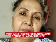 TV actress Amita Udgata passes away