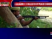 Two criminals killed in a police encounter in Aligarh
