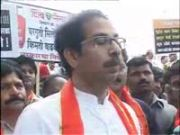 Uddhav thackeray dares upa allies to withdraw support