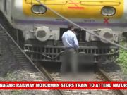 Ulhasnagar: Railway motorman stops train to urinate on the tracks, video goes viral