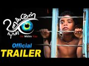 Unakkul Naan Latest Tamil Movie Trailer | Venkatesh Kumar | Tony Britto |