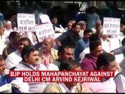 Unauthorised colonies: BJP holds mahapanchayat against Delhi CM Arvind Kejriwal
