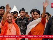 UP CM Adityanath discusses strategy for 2019 Lok Sabha polls with party leaders