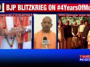 UP CM Yogi Adityanath hails NDA govt on completion of 4 years