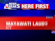 UP, Delhi police must learn from Telangana police: Mayawati on Hyderabad encounter