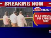 UP govt announces Rs 15 lakh compensation and a house for Kamlesh Tiwari's wife