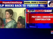 UP killings: Priyanka Gandhi meets family members of victims