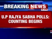 UP Rajya Sabha polls: Counting begins