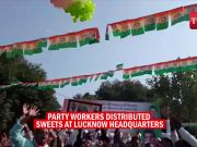 UP state Congress celebrates Rahul Gandhi's appointment as party president