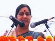 UPA Govt is corrupt, insensitive and deceitful: BJP