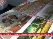 Urdu Heritage Festival gets rousing response at Delhi's Connaught Place