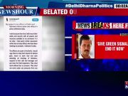 Urge PM Modi to give green signal to IAS officers: Kejriwal
