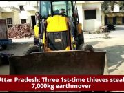 Uttar Pradesh: Three 1st-time thieves steal 7,000kg earthmover