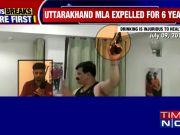 Uttarakhand: BJP expels MLA Kunwar Pranav Singh Champion for six years