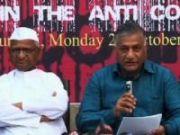 V K Singh demands dissolution of parliament