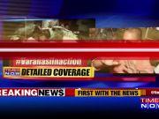Varanasi flyover tragedy: SP demands PM Modi's intervention