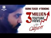 VARMA Official Teaser | Bala | Dhruv Vikram | E4 Entertainment | Tamil