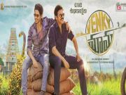 Venkatesh gets injured on the sets of 'Venky Mama' while shooting an action sequence