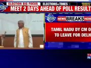 #VerdictWithTimes: NDA leaders to meet on Tuesday