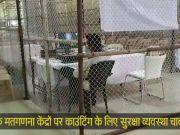 #VerdictWithTimes: पुणे में मतगणना की तैयारी, सुरक्षा चाकचौबंद