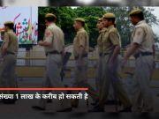 राम मंदिर: VHP की रामलीला मैदान में रैली, चप्पे-चप्पे पर सुरक्षा