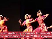 Vijayawada: Baba Sehgal, MM Srilekha perform live at Amaravati Global Music and Dance festival
