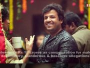 Vikas Bahl files lawsuit against Anurag Kashyap and Vikramaditya Motwane, accuses them of conspiracy