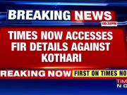 Vikram Kothari arrested for allegedly defrauding 7 banks of Rs 3,695 crore