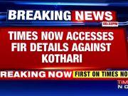 Vikram Kothari arrested for allegedly defrauding 7 banks of Rs 3,695 crore