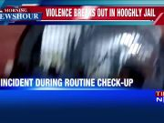 Violence breaks out in Hooghly jail, inmates torch kitchen