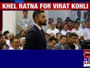Virat Kohli, Mirabai Chanu receive Khel Ratna from President Kovind