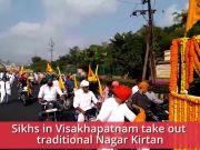 Visakhapatnam: Sikhs take out procession ahead of Guru Nanak Dev's 549th birth anniversary celebrations