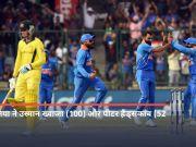 भारत vs ऑस्ट्रेलिया: टीम इंडिया को 5वें ODI में 35 रन से हराकर ऑस्ट्रेलिया ने 3-2 से सीरीज जीती