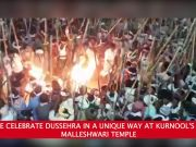 Watch: At this AP temple, devotees beat each other with sticks during Dussehra celebrations