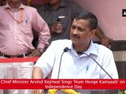 Watch: CM Arvind Kejriwal sings 'Hum Honge Kamyaab' on 72nd Independence Day