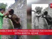 Watch: Husband pleads for mercy as newly-wed wife thrashes him in public