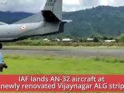 Watch: IAF lands AN-32 aircraft at airstrip near China border