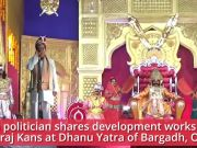 Watch: Maharaj Kans address his court of disciples at Dhanu Yatra of Bargadh, Odisha