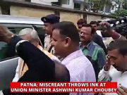 Watch: Miscreant throws ink at Union Minister Ashwini Kumar Choubey outside Patna hospital