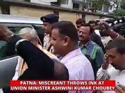 Watch: Miscreant throws ink at Union Minister Ashwini Kumar Choubey outside Patna hospital