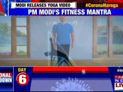 Watch: PM Modi shares his fitness routine during lockdown