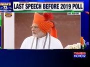 Watch: PM Narendra Modi addresses the nation on 72nd Independence Day
