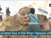 Watch: Sand artist pays tribute to late former PM Atal Bihari Vajpayee at Juhu beach