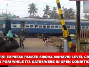 Watch: Train passes while level crossing gates opened in Odisha