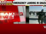 Watch: Two-seater aircraft makes emergency landing on expressway near Delhi