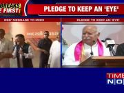 We have to do Ram's work and will get it done: RSS chief Mohan Bhagwat