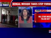 West Bengal: Mosque allows women to pray every Friday in Burdwan