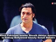 When Pakistani bowler Shoaib Akhtar wanted to kidnap Bollywood beauty Sonali Bendre