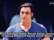 When Pakistani bowler Shoaib Akhtar wanted to kidnap Bollywood beauty Sonali Bendre